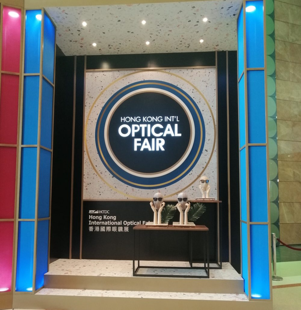Hong Kong International Optical Fair 2019