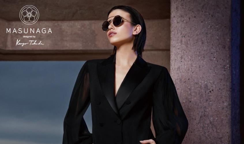 Masunaga by Kenzo Takada // Fashion-forward contemporary design