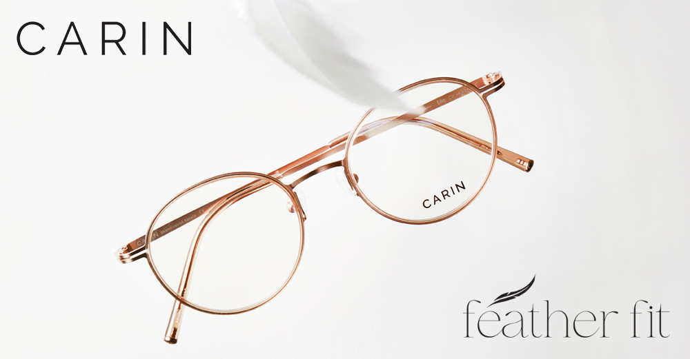 CARIN // Brand Introduction