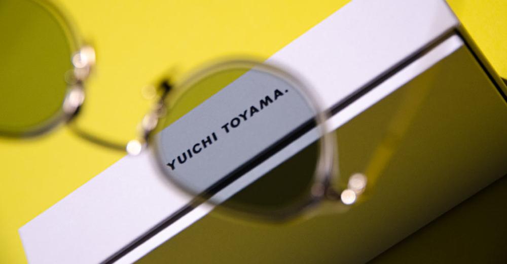 Yuichi Toyama // Experiments in pure design