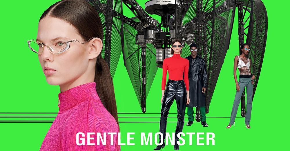 Gentle Monster // Unopened: The Probe