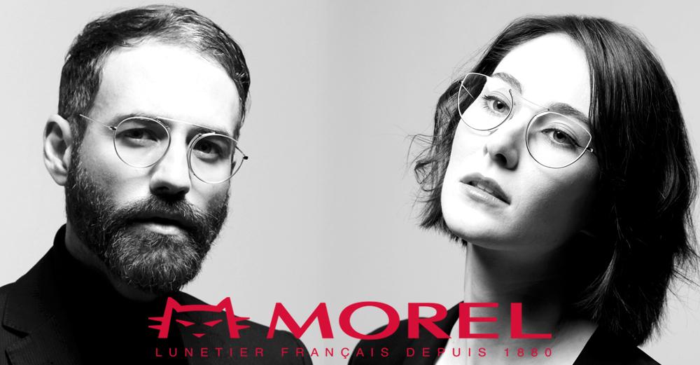 Morel // The reinterpretation of an iconic model
